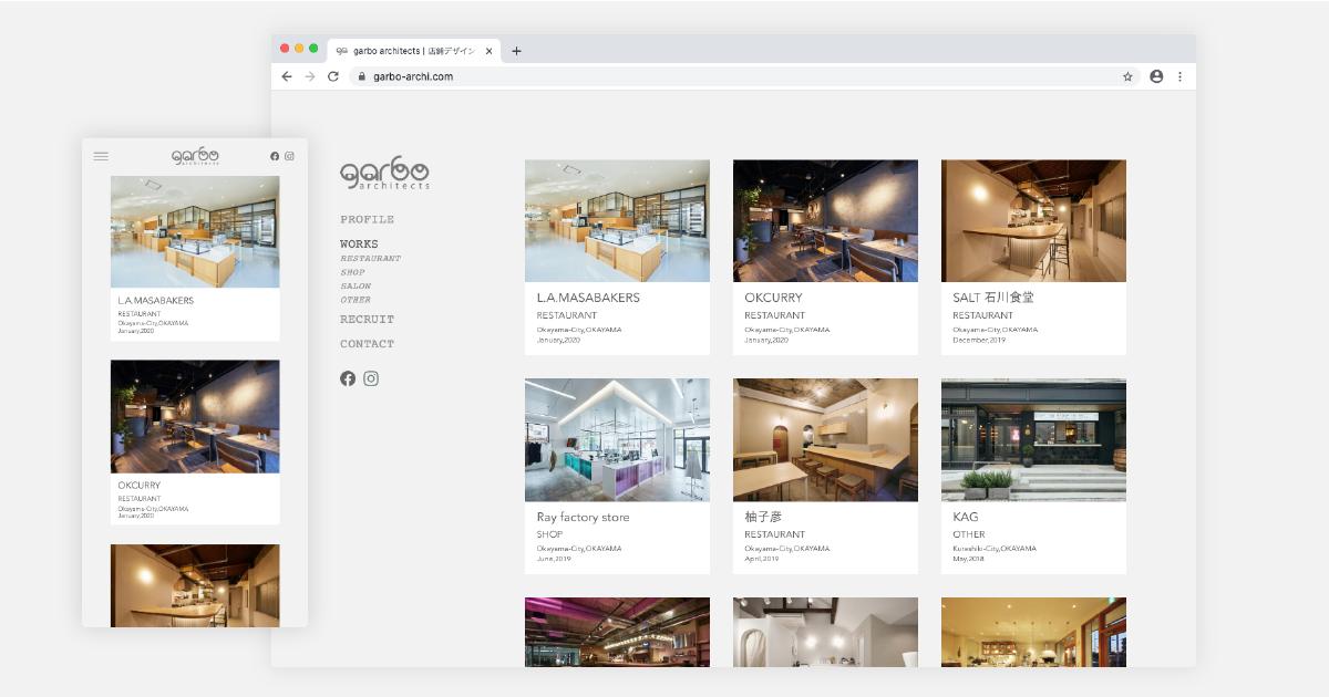 岡山市 garbo architects Webサイト(ホームページ)リニューアル後のトップページイメージ