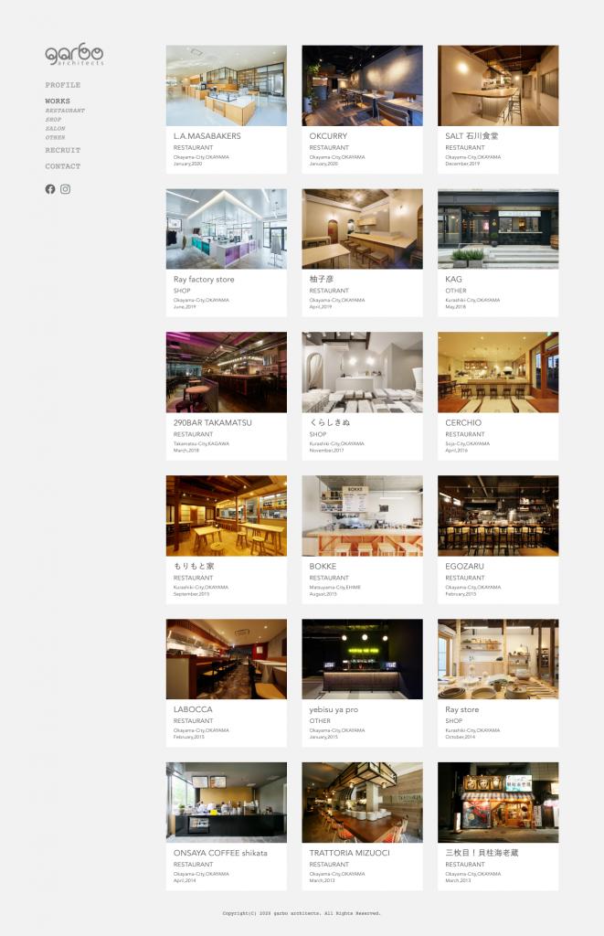 岡山市 garbo architects Webサイト(ホームページ)リニューアル後のトップページ_PC表示時