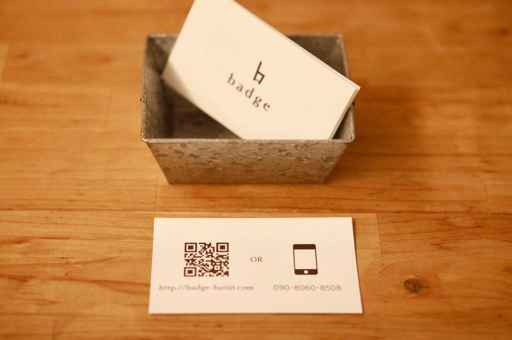 見学会用に用意したホームページ誘導用カード