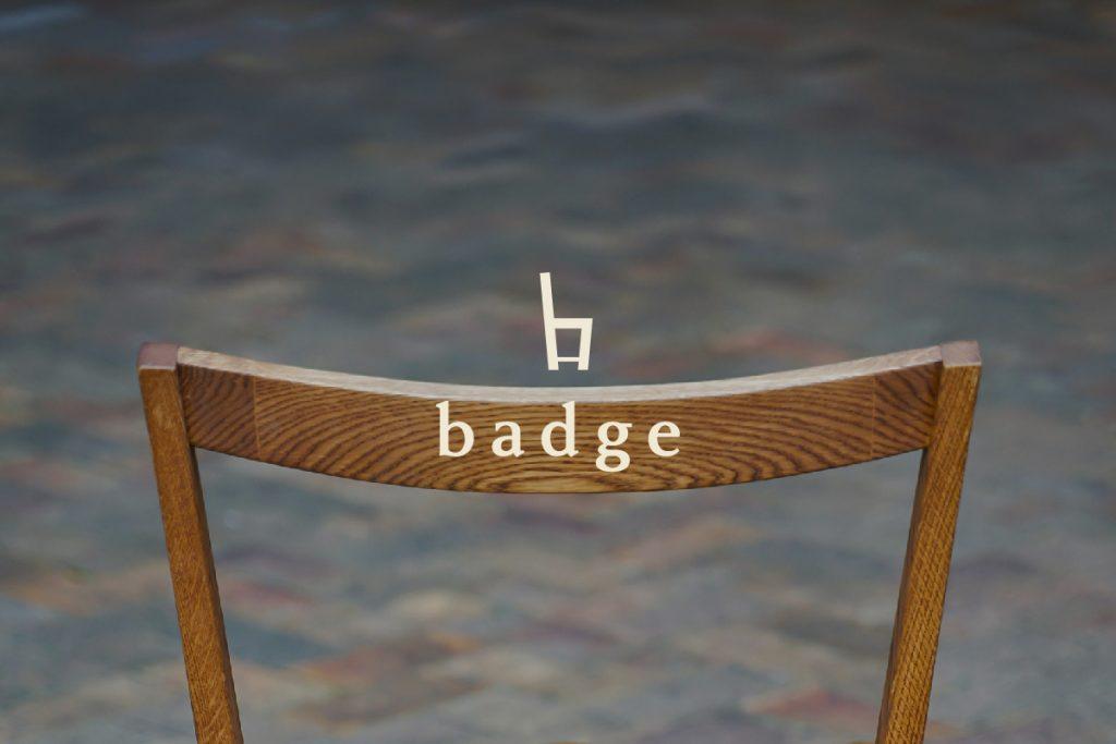 ロゴと家具の組み合わせイメージ