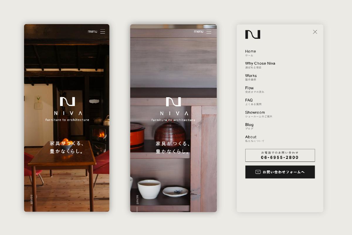 大阪府大阪市にあるオーダー家具屋さんのホームページのWebデザイン(SP版)のトップページとメニュー画面。