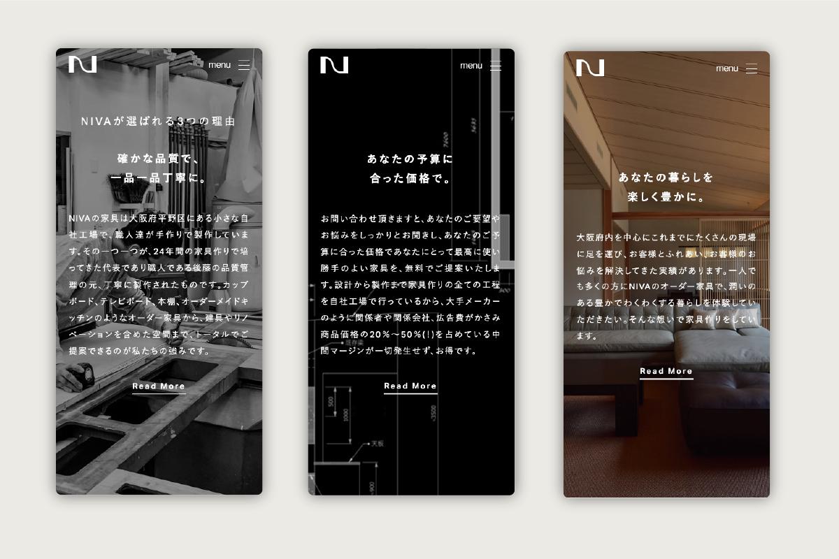 大阪府大阪市にあるオーダー家具屋さんのホームページのWebデザイン(SP版)。ブランドの強みを3つにまとめてトップページでアピールしている。