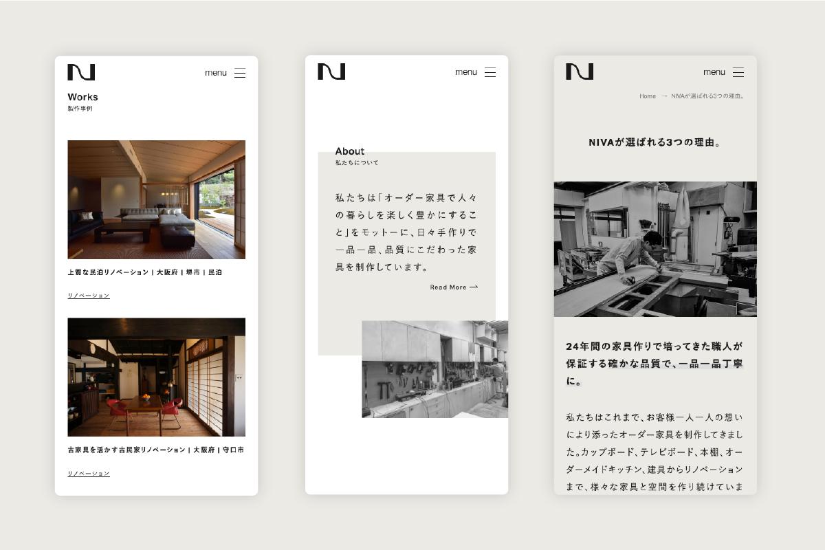 大阪府大阪市にあるオーダー家具屋さんのホームページのWebデザイン(SP版)。Works、About。