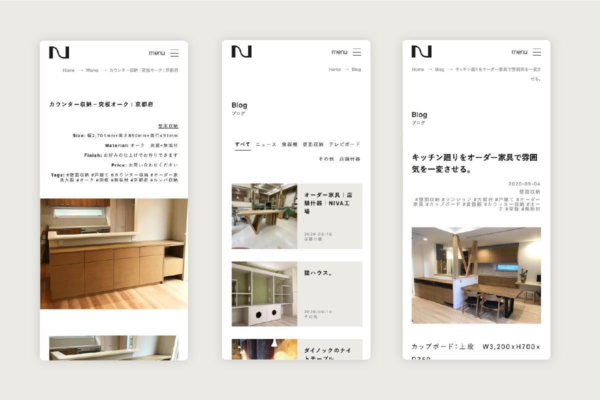 大阪府大阪市にあるオーダー家具屋さんのホームページのWebデザイン(SP版)。Works詳細、Blog、Blog詳細ページ。