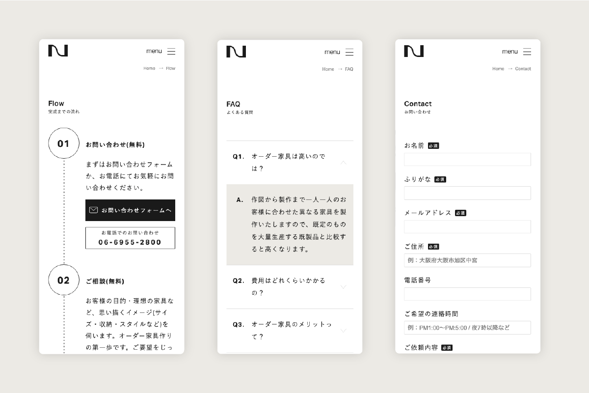 大阪府大阪市にあるオーダー家具屋さんのホームページのWebデザイン(SP版)。Flow、FAQ、Contactページ。
